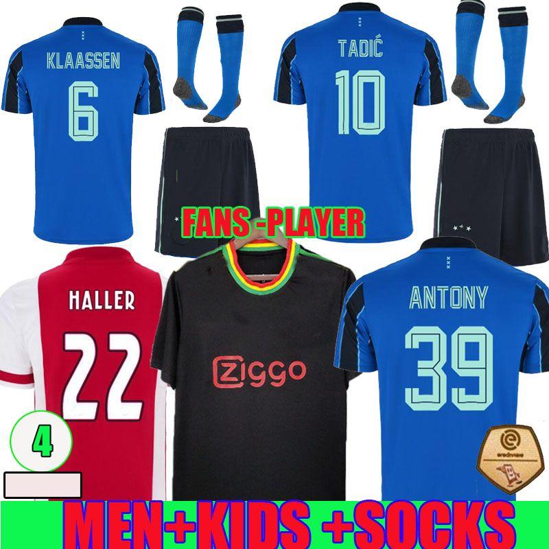 Haller Amsterdam Soccer Jersey 2021 2022 لاعب نسخة Kudus Antony الأعمى البروسيات Tadic Neres Cruyff 21 22 الرجال + أطفال كيت كرة القدم قميص بعيدا أزرق ثالث الزي الأسود