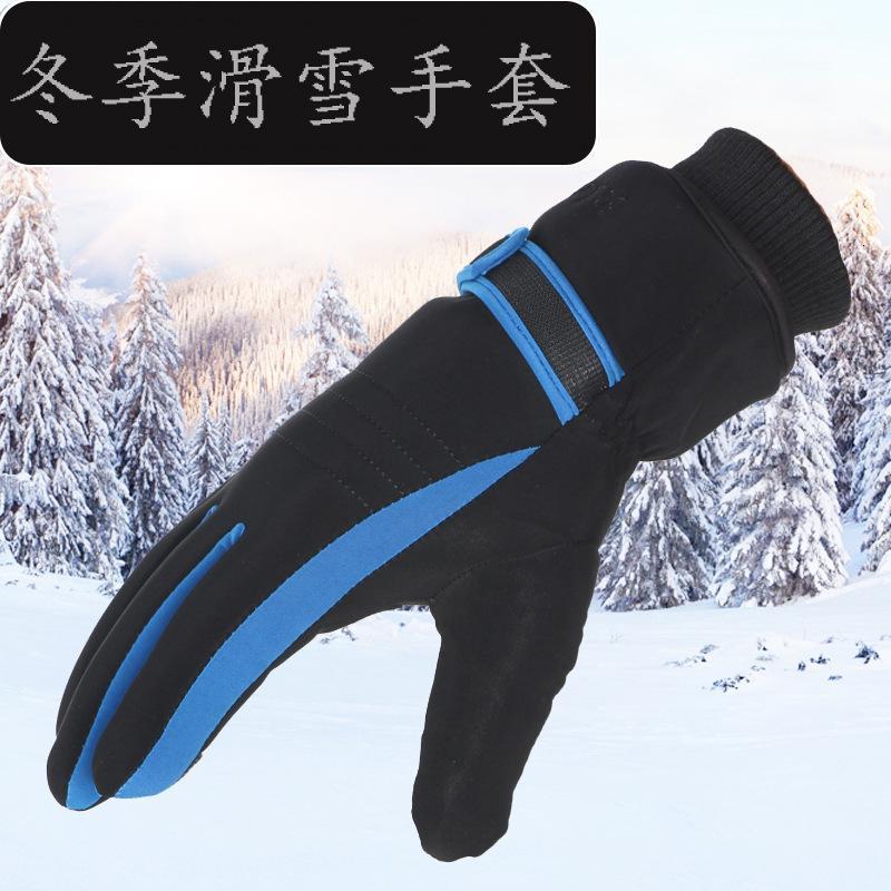 Skihandschuhe Herren Winter Plüsch dicker Touchscreen warmes Anti-Rutsch-wasserdichtes Outdoor-Reiten winddicht und kaltfest Baumwollhandschuhe