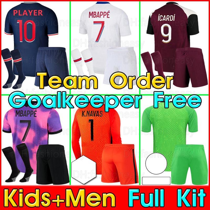 Maillots de Football Kits 20 21 4 4 축구 유니폼 2020 2021 Mbappe Icardi Shirt 남자 아이들이 제복을 세트 마일 로트 드 Foot 파리 파드 옴므  adult shorts socks sets