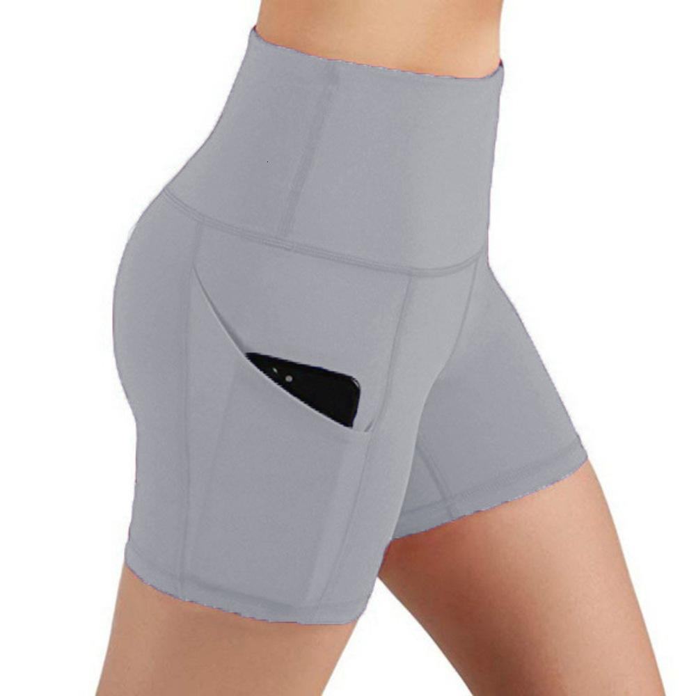 Yoga hip lifting sports running Leggings shorts women's wear