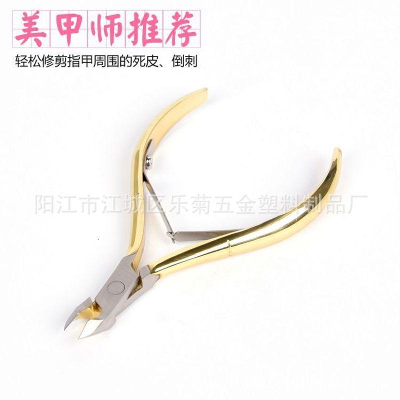 Forbici in acciaio inox oro rosa trapano multifunzione strumenti forcipe di bellezza per la rimozione della pelle morta e della manicure