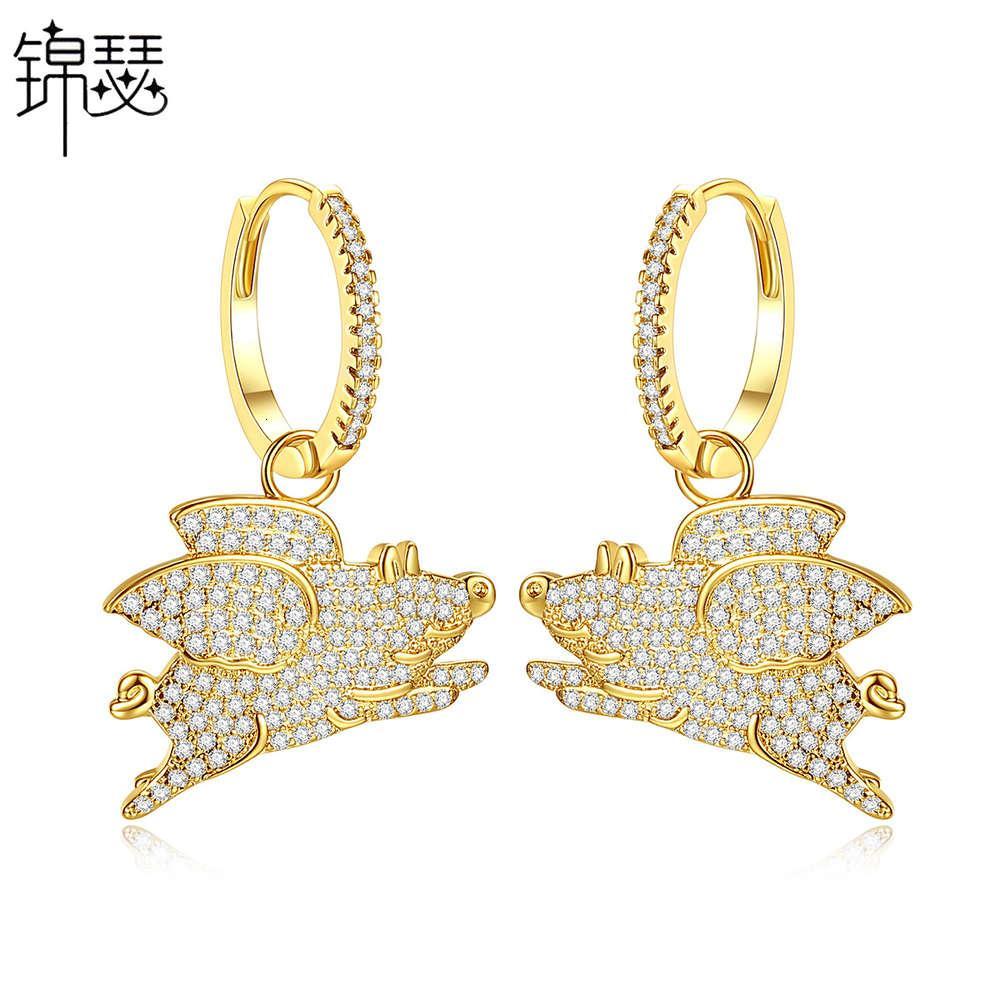 Jinse Xiaofei Ohrringe Mode Kreative Frauen Anhänger Ohrringe Stern Serie Xiaofei Pig Ohrringe