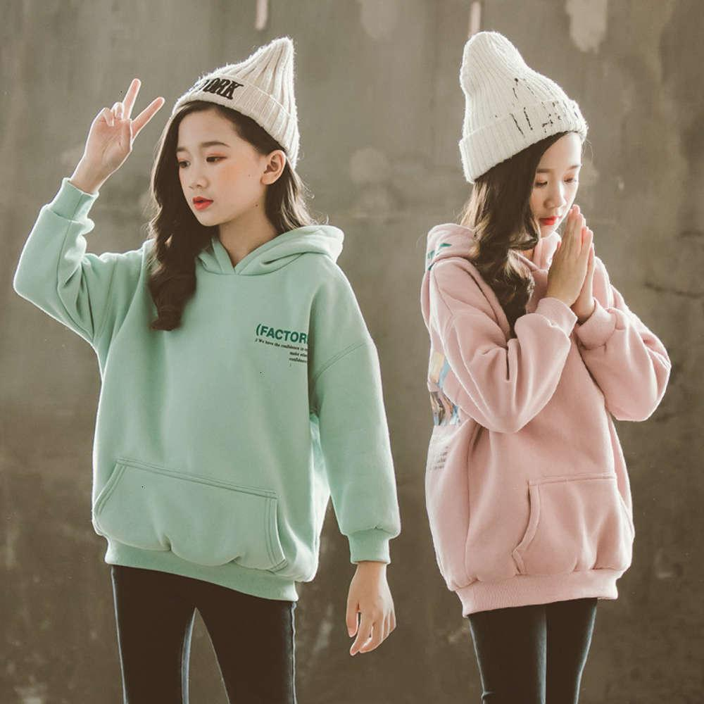 Hoodies moletom shooting playingplush camisola meninas hoodie outono crianças coreana infantil et