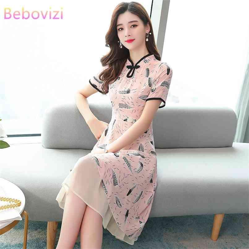 Plus Größe M-4XL Chiffon Slim Elegante Mode Moderne Cheongsam Kleid Frauen Kurzarm Qipao Traditionelle chinesische Kleidung 210603