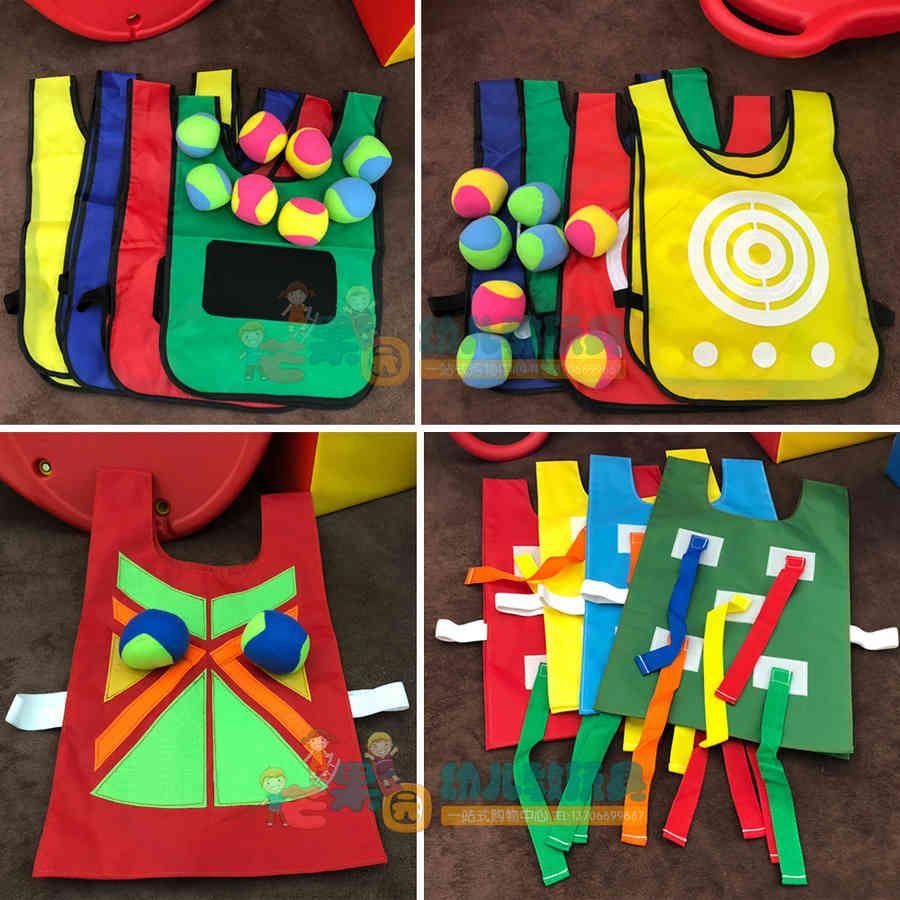 رياض الأطفال ملابس الأطفال الحسي التدريب المنزلية سترة سحب الذيل الرياضة لعبة معدات لزجة الكرة UTSU