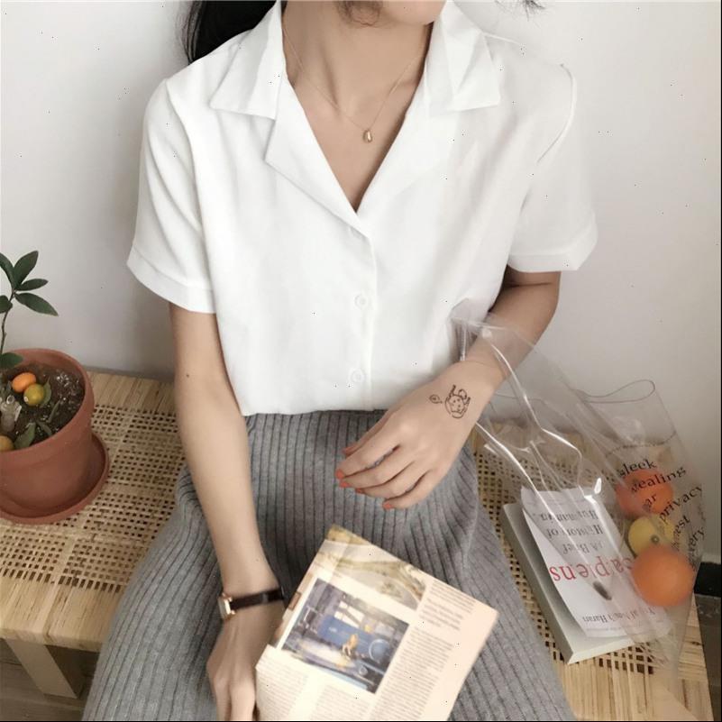 Белые Женщины Блузки Блузка Повседневная Сплошные Цвет Свободные Топы Мода Простой Коротким Рукавом Отворота Рубашка Падение