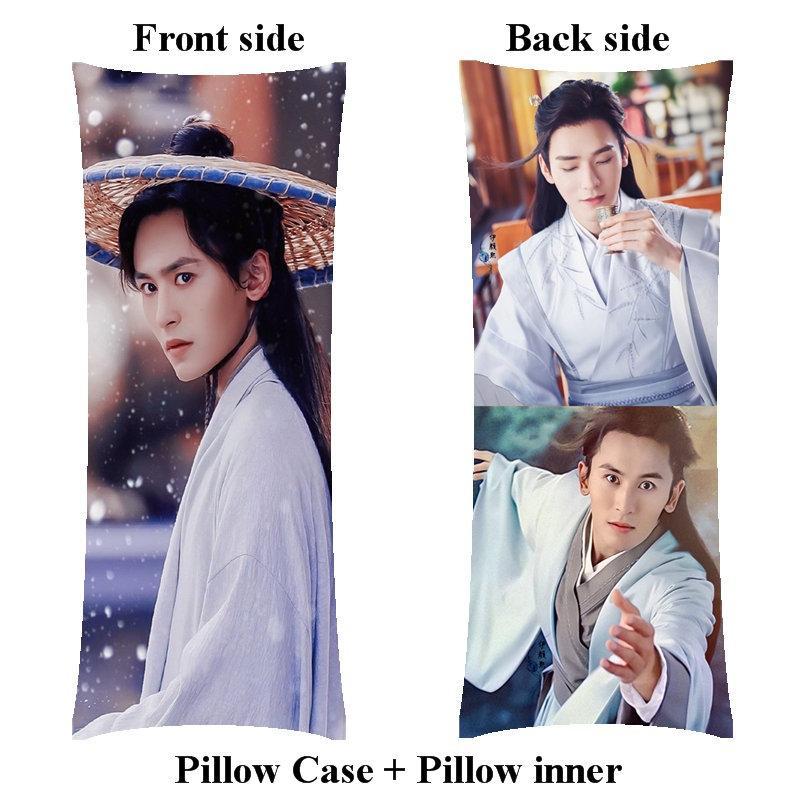 Word of honor Long pillows girl gong jun zhang zhehan body Pillow boyfriend customize gift 40cmx100cm