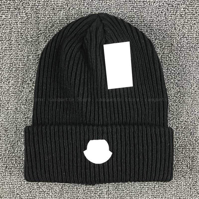 2021 새로운 겨울 야외 커플 모자 마스크 모자 패션 스프링 스포츠 비니 캐주얼 스몰 브랜드 니트 힙합 모자