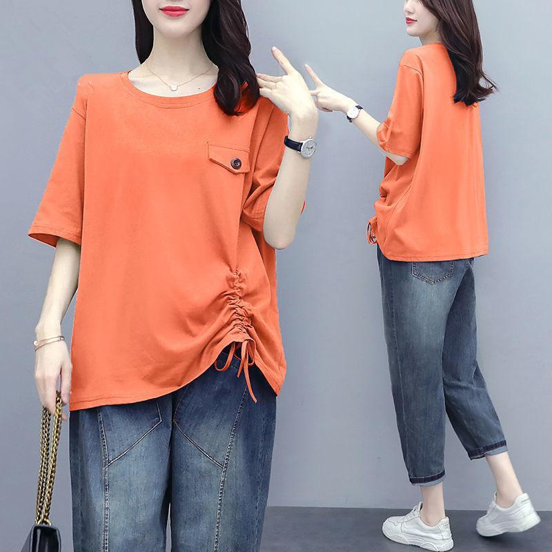T-shirt décontracté pour les grandes femmes pour femmes 2021 Été Nouvelle Fat Sœur Slim Slim Cordon rond Court manches courtes