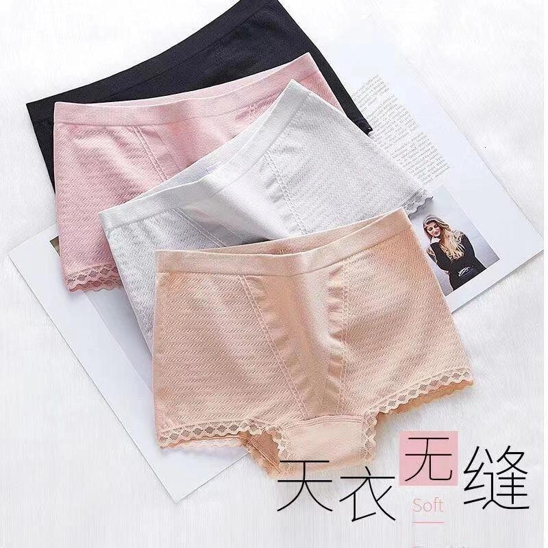 Panties Meizhai Seamless Biancheria intima piatta Biancheria intima da donna con tracciamento medio in vita di cotone Bruco traspirante in pizzo traspirante