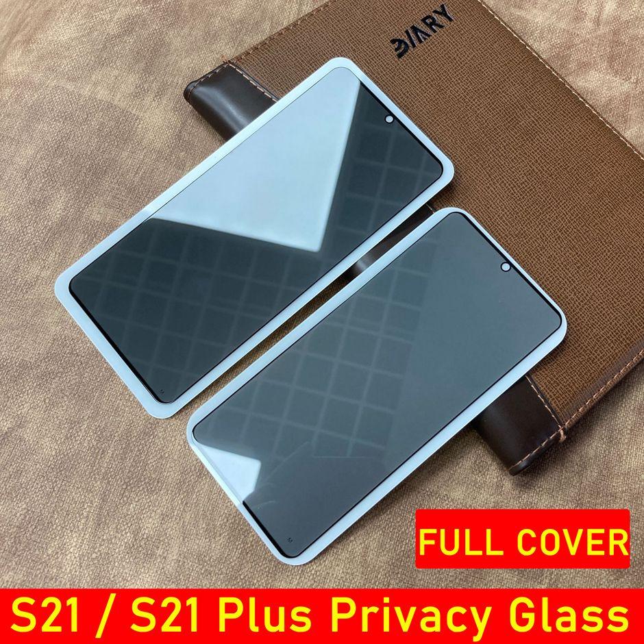 الخصوصية المضادة للبرية المضادة للتجسس الكامل غطاء كامل زجاج الشاشة حامي الشاشة سامسونج غالاكسي S21 S21PLUS A32 A42 A52 A72 A72 5G 4G A51 A71 A31 A20E A12 A11 فيلم مكافحة وهج