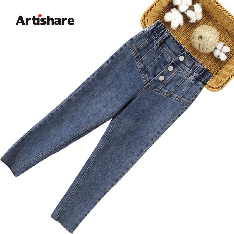 Jeans para niñas Color Sólido Niños Chica Alta Cintura Para Niños Estilo Casual Ropa 6 8 10 12 14