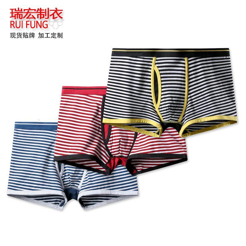mutandine biancheria intima da donna a strisce di cotone a righe Pantaloni u-convessi u-convex a quattro pantaloni da vista giovani