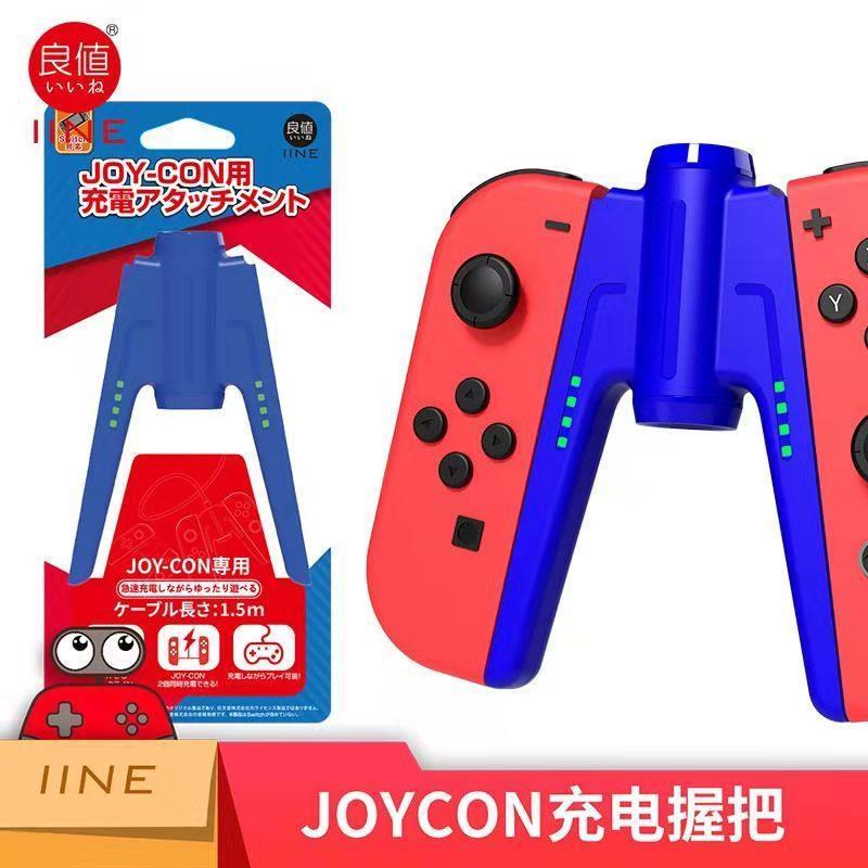 Grip maniglia di ricarica veloce per commutatore JoyCon Controller Caricatore Dock Dock Station NS Gamepad Stand Supporto per il gioco Controller di gioco Joysticks