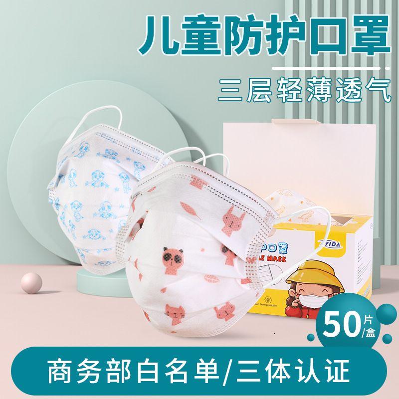 Maskenstudenten Atmungsaktive dreischichtige Kinderstaubfestes Einweg Schmelzblown-Tuch Schutz 50 Jungen und Mädchen / Box