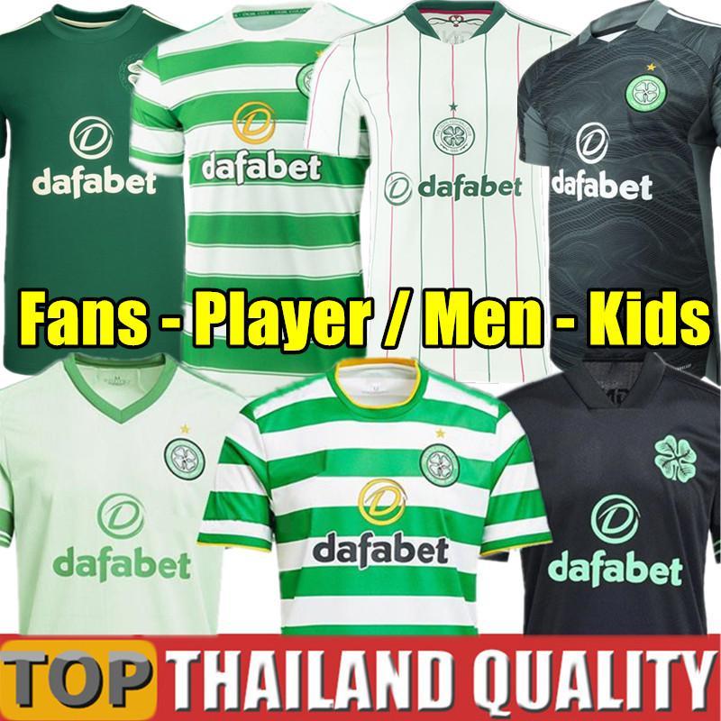 Inter Milan Futbol formaları ERIKSEN LUKAKU LAUTARO evden uzakta 2019 2020 2021 BARELLA 19 20 21 futbol gömlek seti Erkekler Çocuk Kiti üniformalar