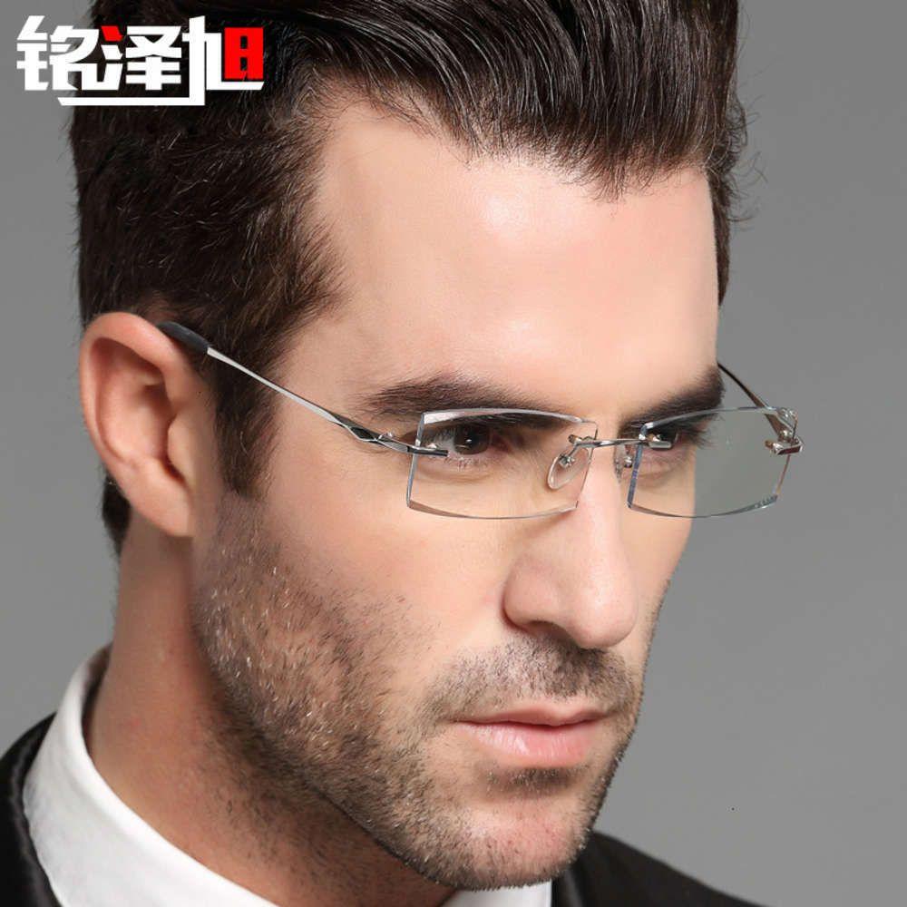 Marco de recorte enamorado sin marco de titanio puro con anti-computadora de rayos de color anti-azul con rayos azul gafas lisas