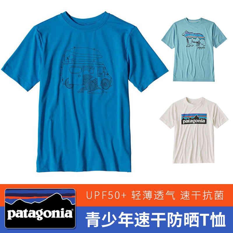 Bata Patagonia Kinder- und Jugendliche C1 Sonnenschutz Schnelltrocknung Kleidung UPF50 Kurzarm T-Shirt