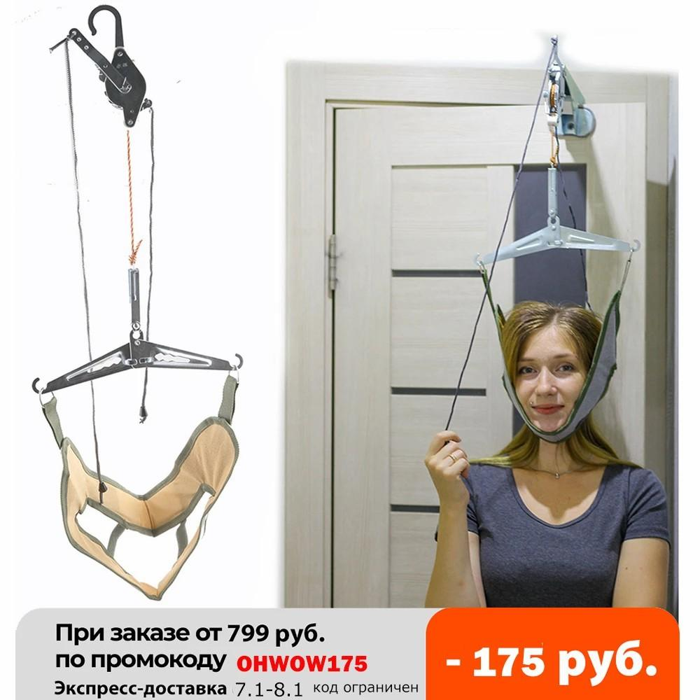 Traction cervicale sur le col de la porte Massager Dispositif Kit Dispositif de civière Réglage chiropratique Head Head Massager Relaxation