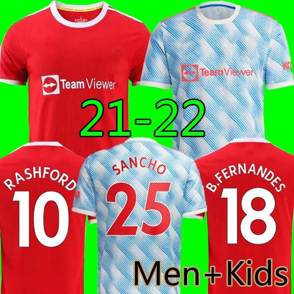 21 22 مانشستر يونايتد سانشو بعيدا كرة القدم جيرسي راشفورد شو رجل UTD 2021 2022 أطقم b.fernandes van de beek lingard بوجبا كافاني أعلى كرة القدم قميص أطفال مجموعة موحدة