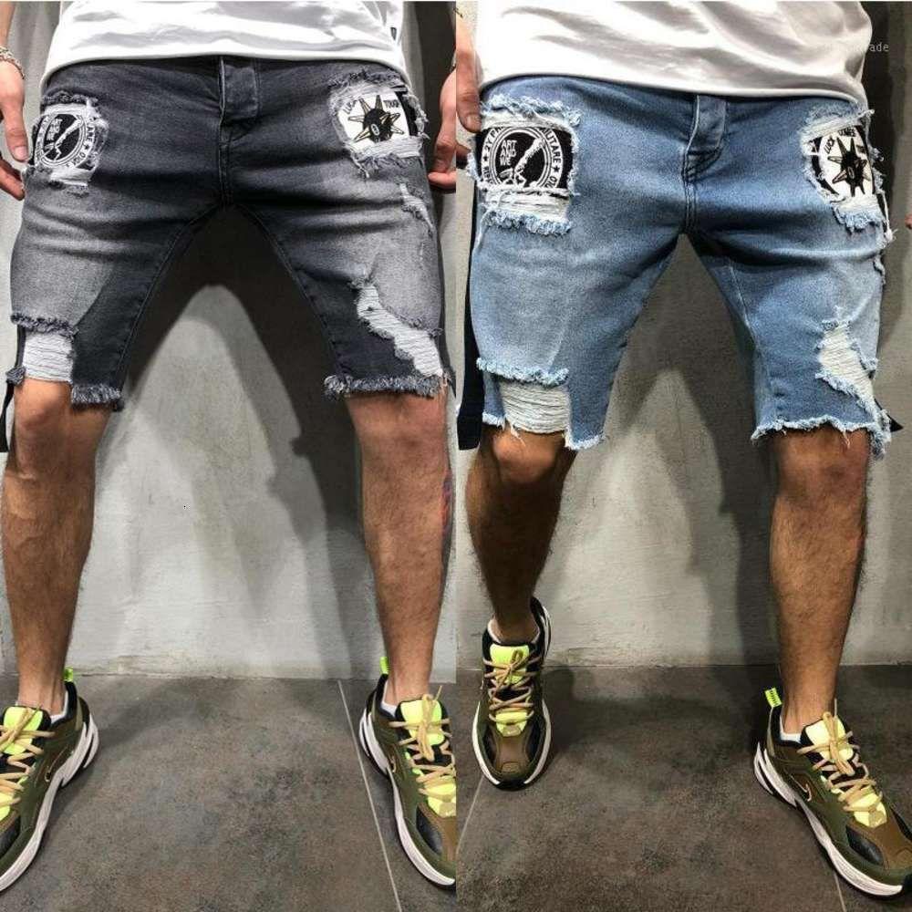 Mens Denim Chino Shorts Super STRETCH Skinny Slim Summer Half Pant Cargo badge Jeans Side stripe shorts1