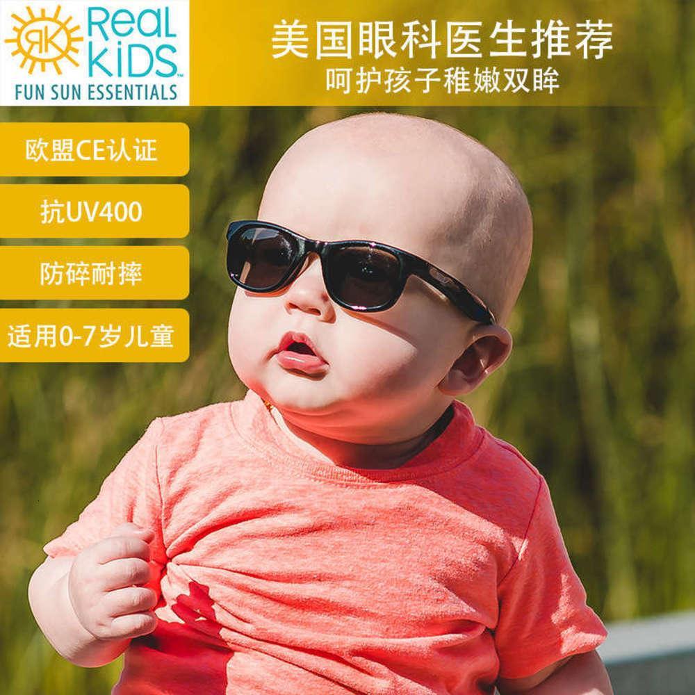Echte Sonnenbrille Wave Kids Kinder-Ozean-Serie für Kinder