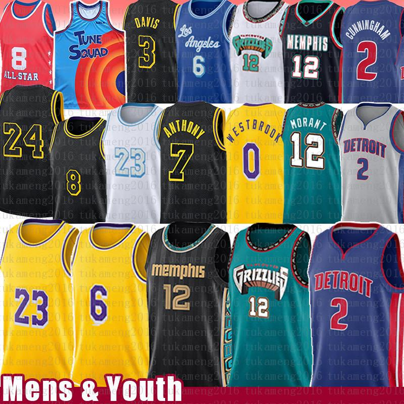 JA 12 Morant Cade 2 Cunningham Russell 0 Westbrook Basketball Jersey Anthony Los 23 6 Angeles 3 Davis Carmelo 7 Anthony 8 32 34 Manba Alex 4 Caruso Lebron Mens Youth Kids