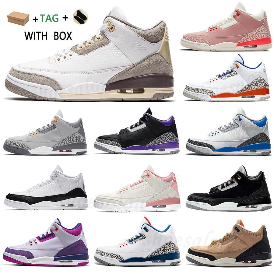 2021 الرجال 3 jumpman أحذية كرة السلة جورج تاون 3s الحذاء الصدأ الوردي الليزر البرتقالي صدئ نيكس المدربين للرجال شظية مناديل الرجعية الدنيم النار الأحمر الرياضية حذاء