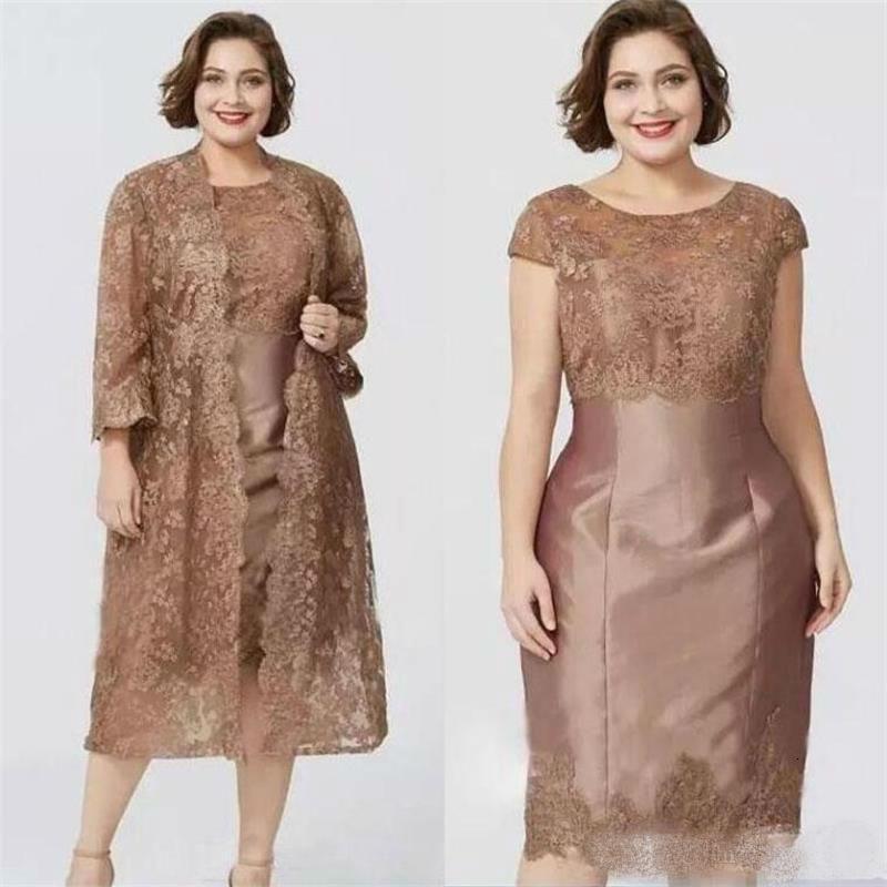Chic brun manches courtes gaine mère de la mariée robes avec veste en dentelle pleine dentelle élégante longueur théière robe mère robe de bal