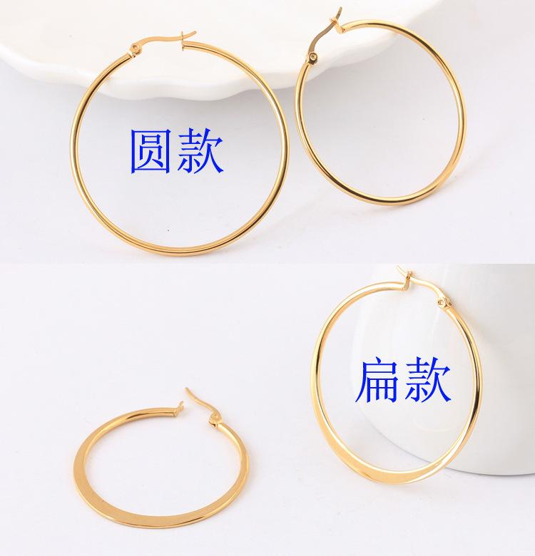 Korean Temperament Fashion Circle Big Ring Gold Earrings Titanium Steel X1161