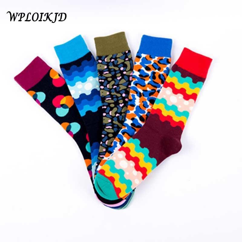 Mocks movimento outono / inverno personalidade moda harajuku hip hop hop sos jacquard leopard grão onda ponto feliz engraçado sokken
