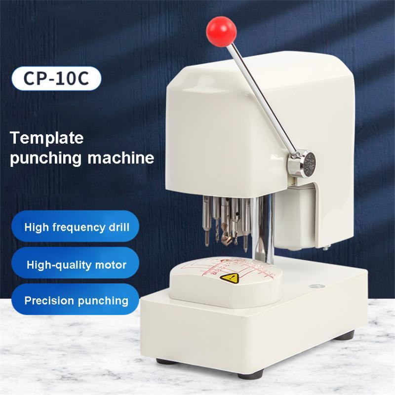 Professiona Electric Drills CP-10C 렌즈 템플릿 펀칭 머신 3 구멍 드릴링 광학 가게 안경 가공 장비 AC220V / 110V