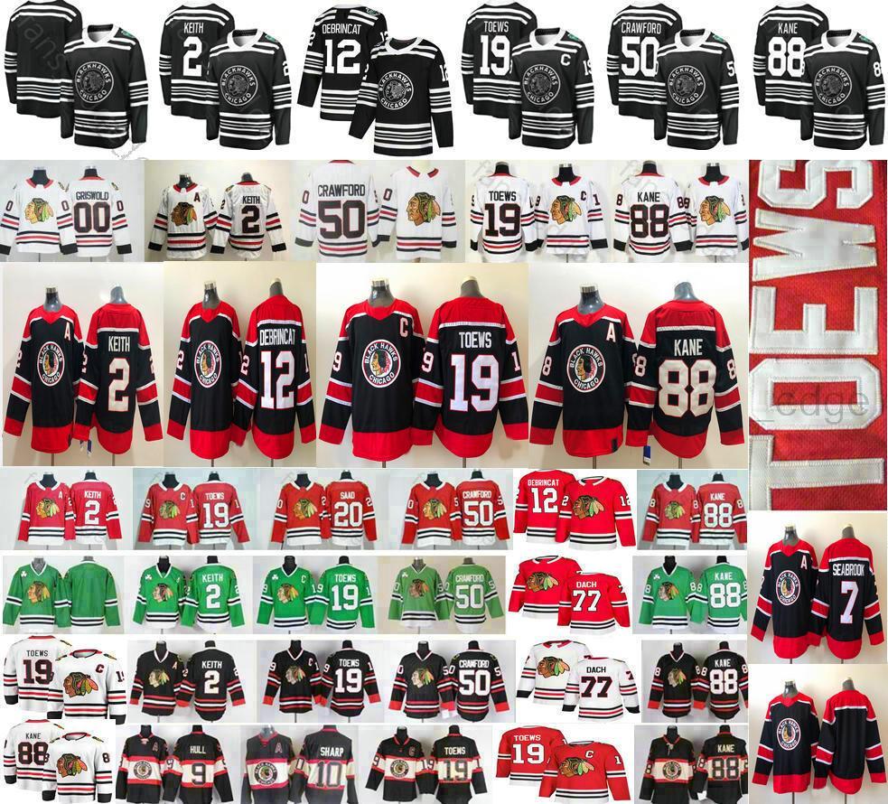 2021 عكس الرجعية شيكاغو Blackhawks 77 Kirby Dach 19 Jonathan Twews 88 Patrick Kane 2 Keith 7 Brent Seabrook 12 Alex Debrincat Hockey Jerseys