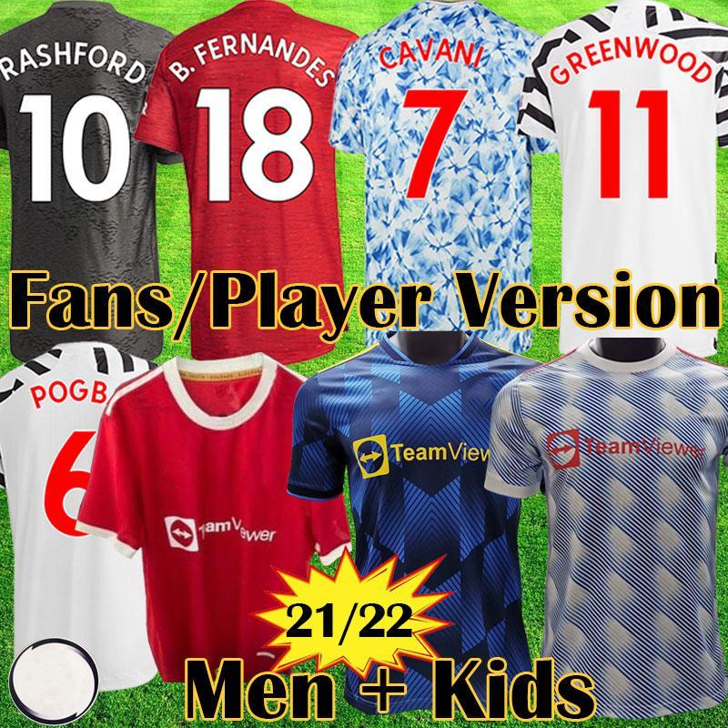 2021 2022 Pogba Manchester Fernandes Cavani Utd Rashford 축구 유니폼 키즈 키트 축구 셔츠 20 21 22 장비
