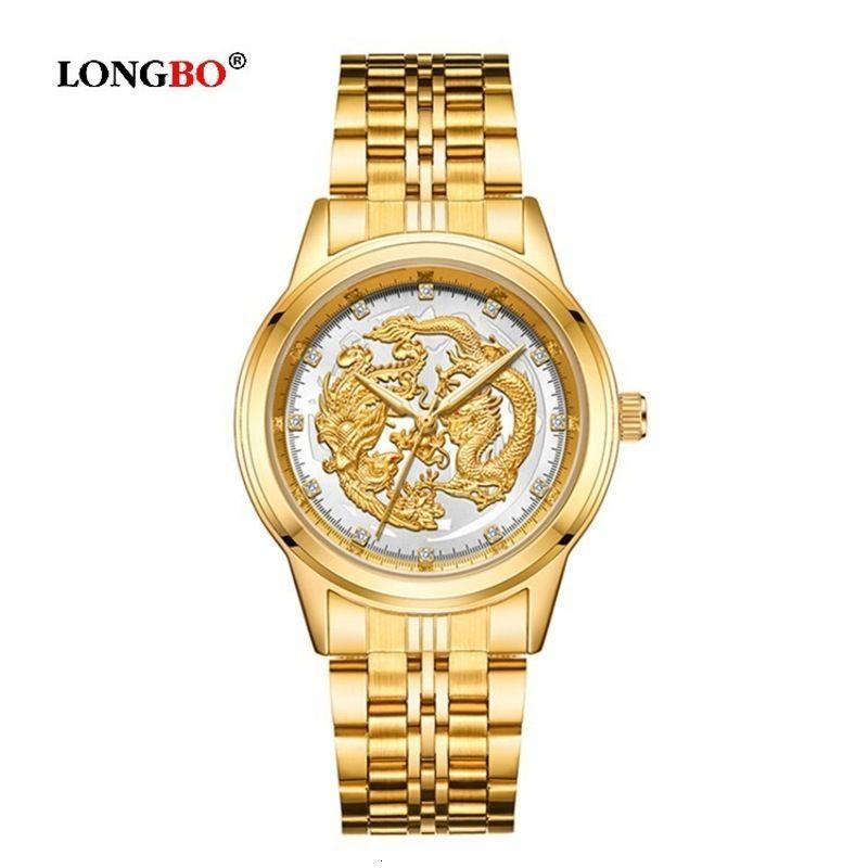 Часы / Лонбо-Стиль Chine Трехмерный Золотой Дракон Рельеф Амосферный Световой Кварцевый Мужской 80752