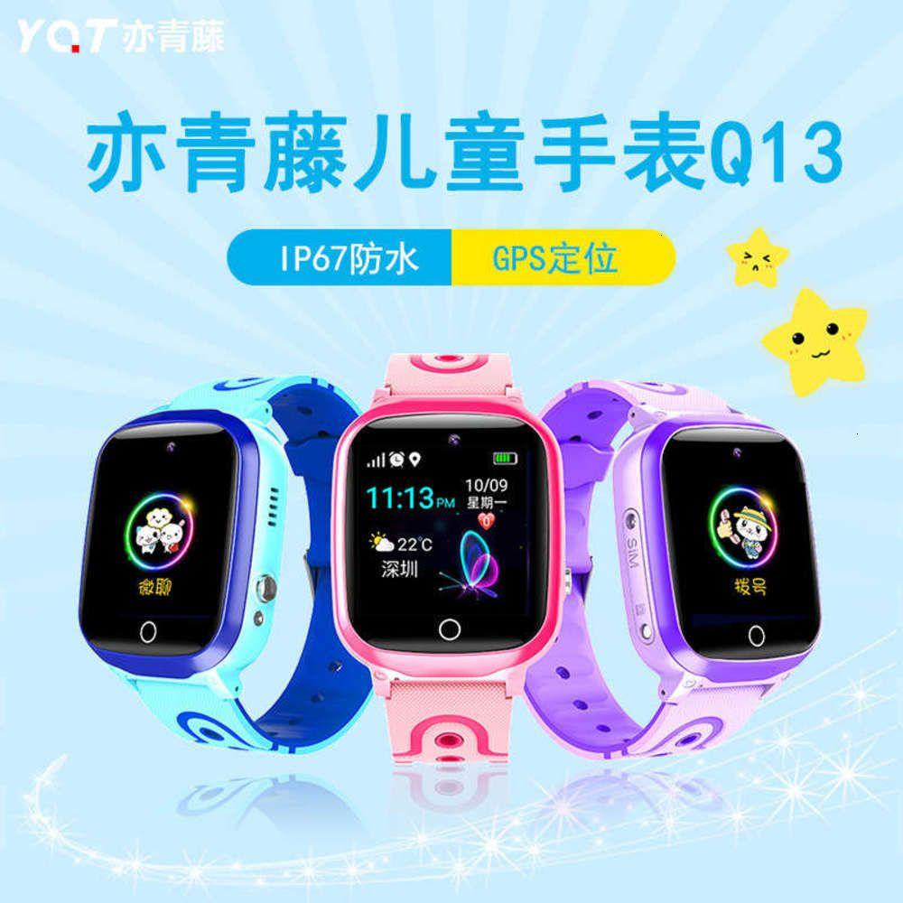 Watchs Shooting PhysiqueGench Touch Screen Po Etanche GPS GPS GPS Montre de positionnement Privé ModelNoop
