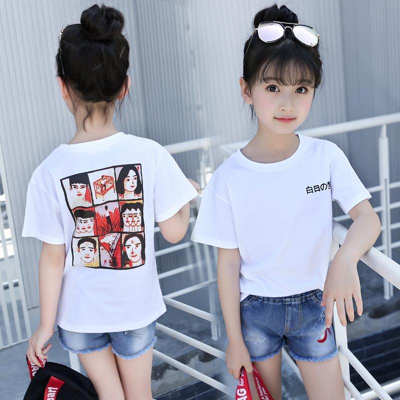 Mädchen kurzärmliges T-Shirt 2021 Neue Sommerkinder Kindergas-Gas-Shirt-Pullover gestrickter Baumwollpullover Top-Trend