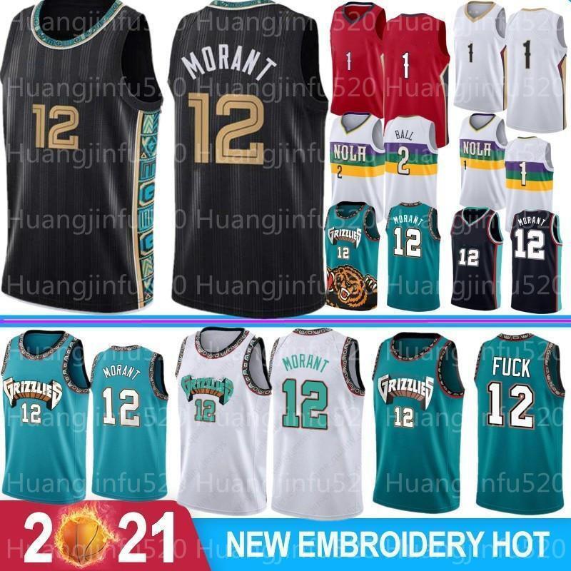 2021 Ja 12 Morant Trae Zion 1 Joven Williamson Basketball Jersey MemphisGrizzliesJersey Lonzo AtlantaHawk Ball OrleansPelícanos