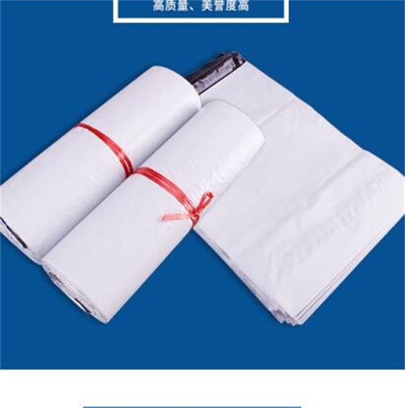 Sacchetto di corriere bianco autoadesivo Polyer Bianco Poly Mailing Post Busta Busta busta in plastica Express Courier Bags 632 S2