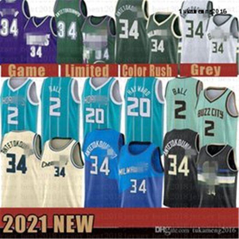 2021 Nova Jersey Basquete Buck Mens Giannis 34 Antetokounmpo Ray Allen Malha Retro Lamelo 2 Ball Gordon 20 Hayward Multi