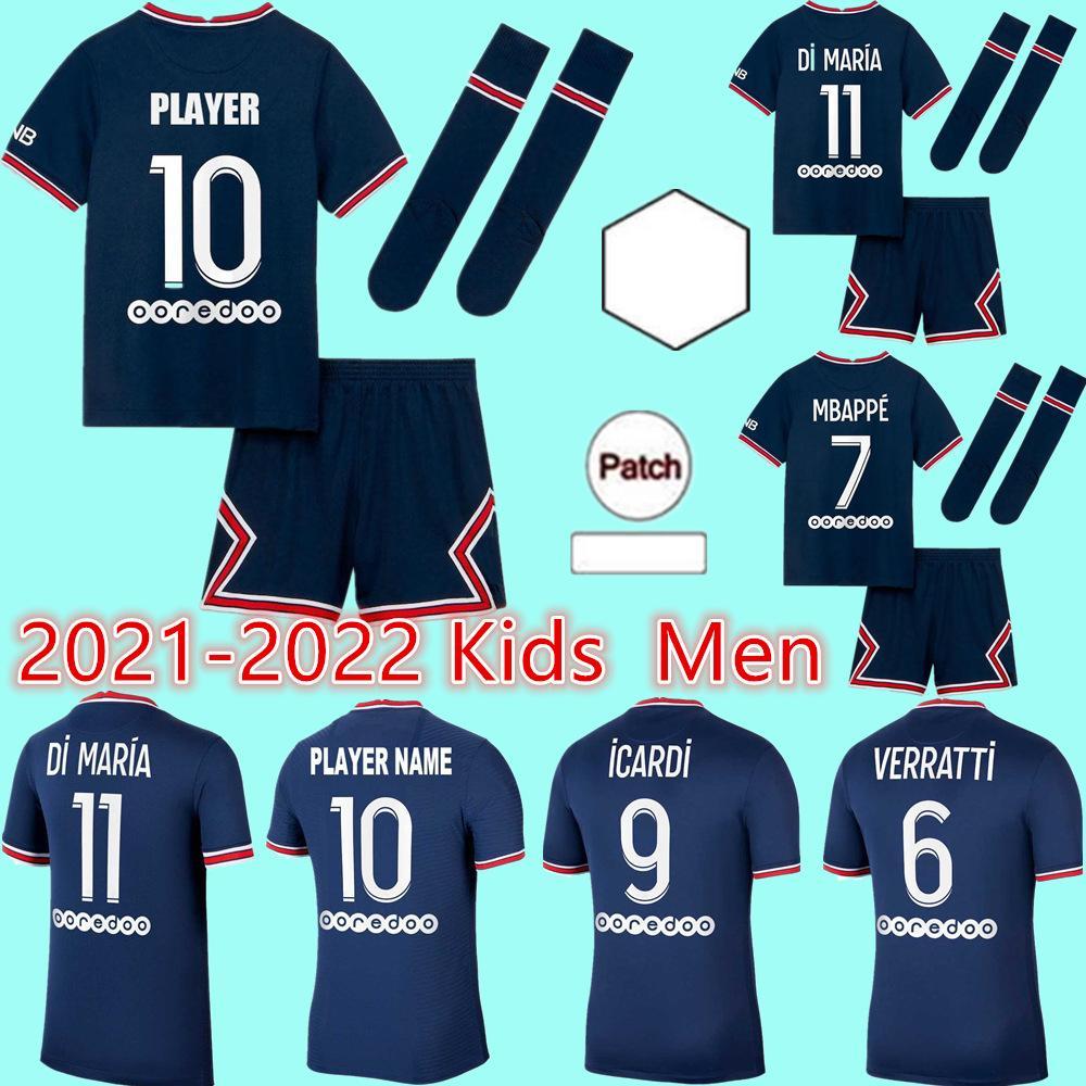21 22 MBAPPE KEAN 축구 유니폼 2021 2022 PSGJERSEY MARQUINHOS ICARDI 디 마리아 남성 셔츠 키트 키트 청소년 SETS Maillots de Football