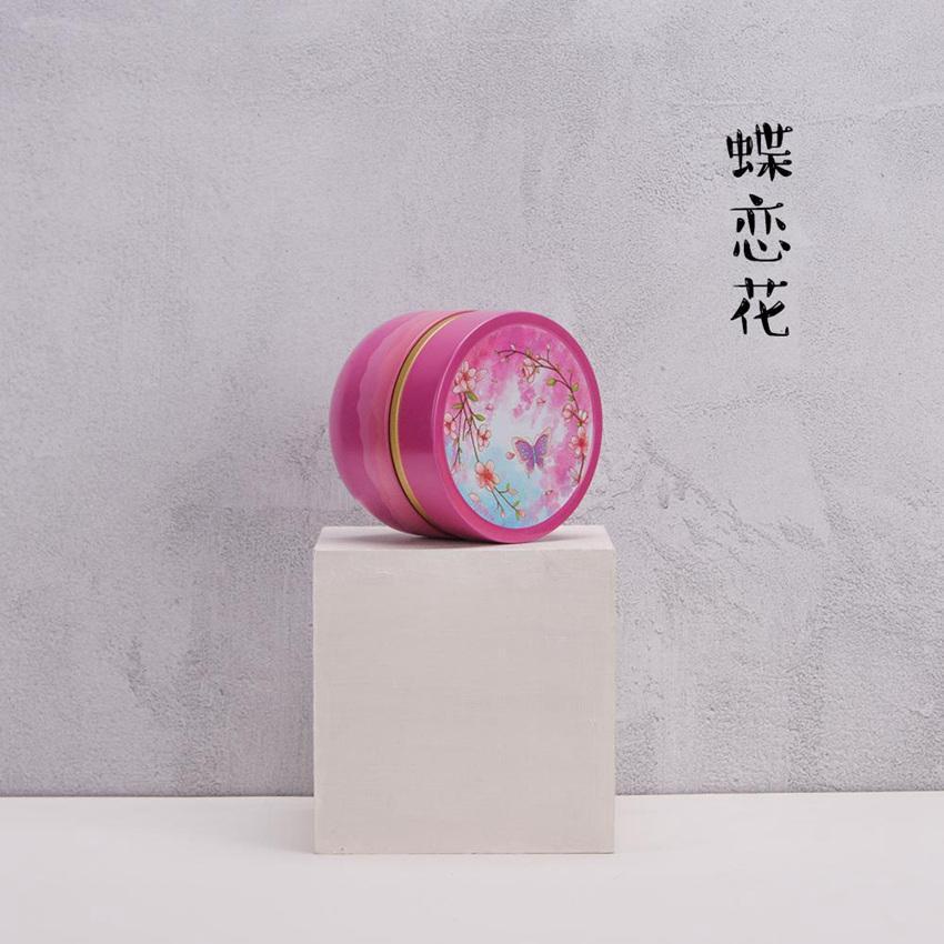 Caddies de té de estilo chino Caddy Caddy Portátil Hogar Taeware Beautiful Box 85 * 70mm Té perfumado Puede recorrer souvenir 9 estilos por Sea Lla770