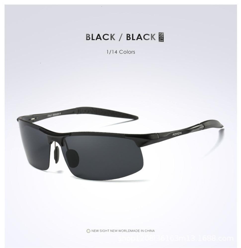 Классические поляризованные солнцезащитные очки квадратные мужские очки вождения ночного зрение зеркало A511