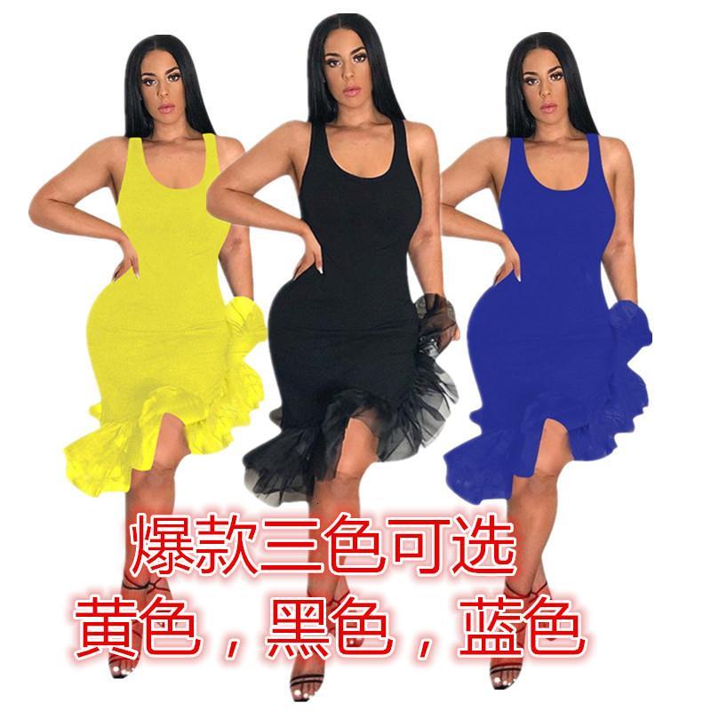 Kleider D922 Damen Unregelmäßige Organza Bottom Sleeveless Weste Rock