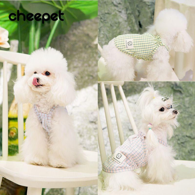 Sublimación Reflector en blanco Nylon Chaleco para perros mascotas Ropa de malla transpirable ajustable Camisa creativa Camisa de verano TUXEDO Suministros para perros Mascotas Diversión verano C