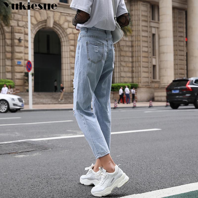 Hohe Taille Push Up Mutter Jeans Frau Jeans Für Frauen Ripping Frau Freund Lose Lässige Frauen Jeans Plus Größe Blau 210412