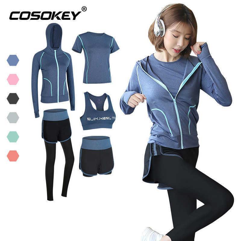2/3/4 / 5pcs Women's Sportwear Gym Fitness Ropa Yoga Set Outdoor Correr Correr Traje de chándal transpirable Deporte para las mujeres