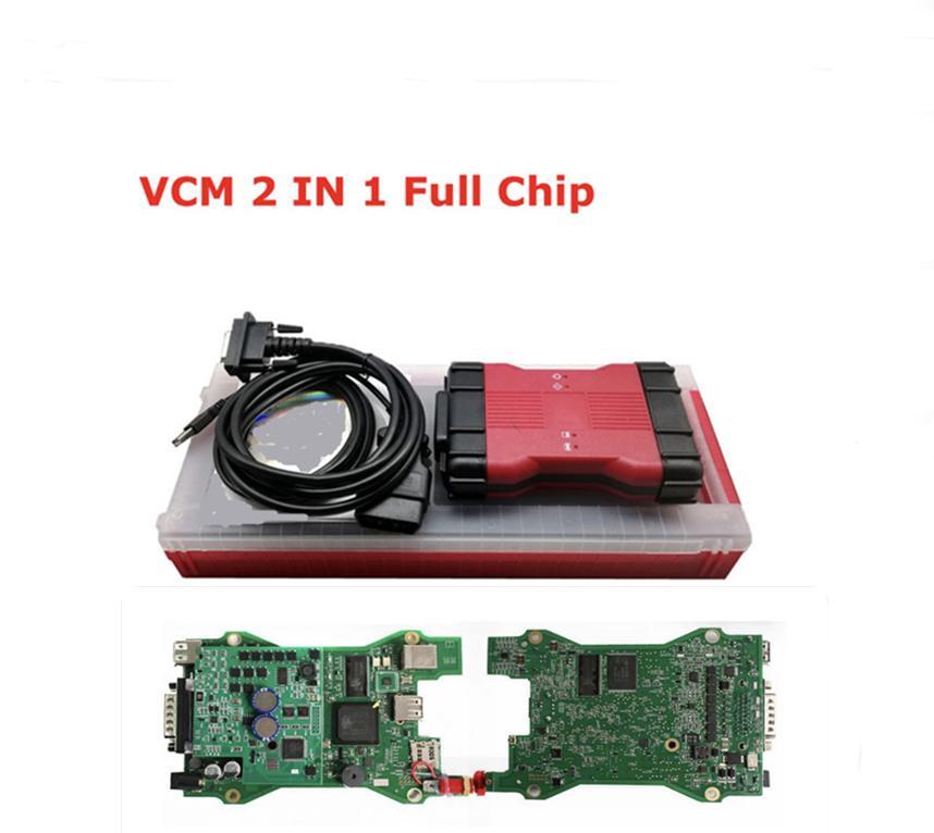 전체 칩 VCM II 2in1 V118 인터페이스 VCM2 진단 프로그래밍 도구