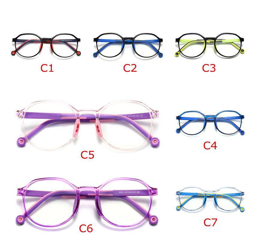 2021 Household Sundries 2231 optical TR90 glass men's and women's flat lens round fashion goggl children's eye frame