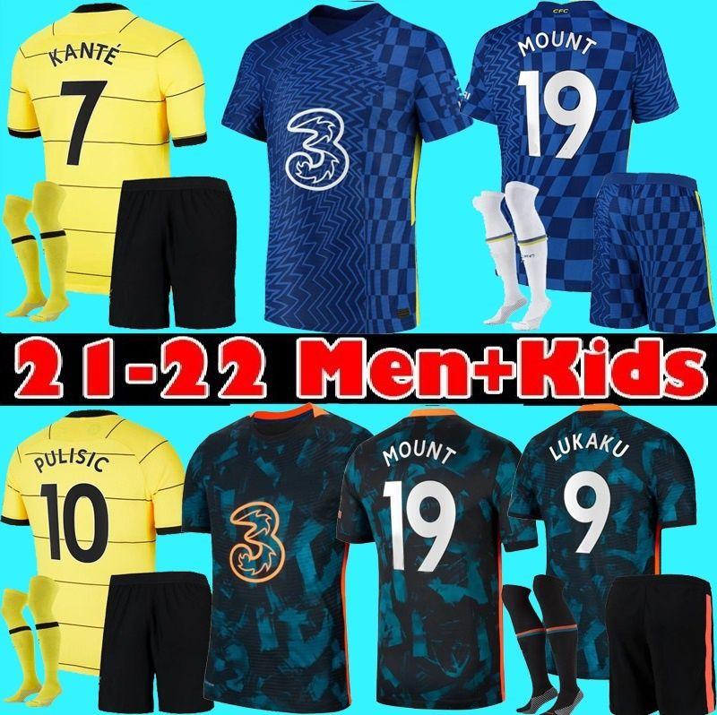 أطقم الرجال والأطفال 2021 الأبيض لكرة القدم جيرسي 21 22 الكبار لكرة القدم الفانيلة قميص أحمر Camiseta دي فوتبول